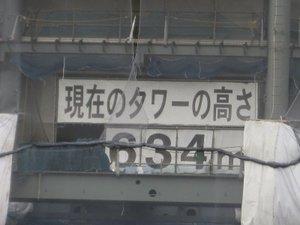 Img_301_3